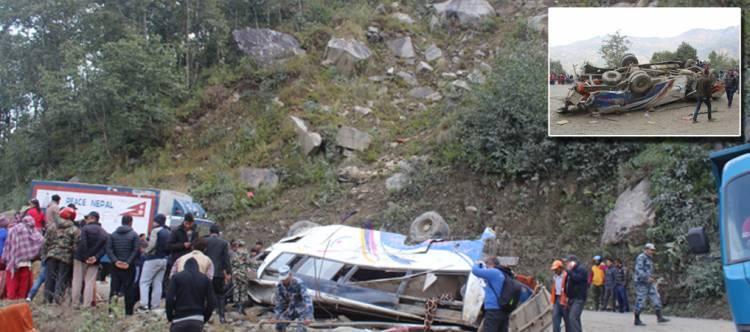 दोलखा  बस दुर्घटना मृत्यु हुनेको संख्या १४ पुग्यो