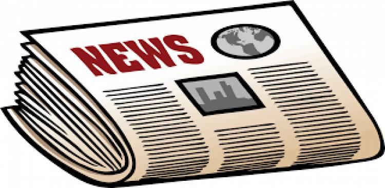 आजका पत्रपत्रिकाः चिनियाँ कम्पनीलाई भारतले बेच्यो नेपालको खोला !
