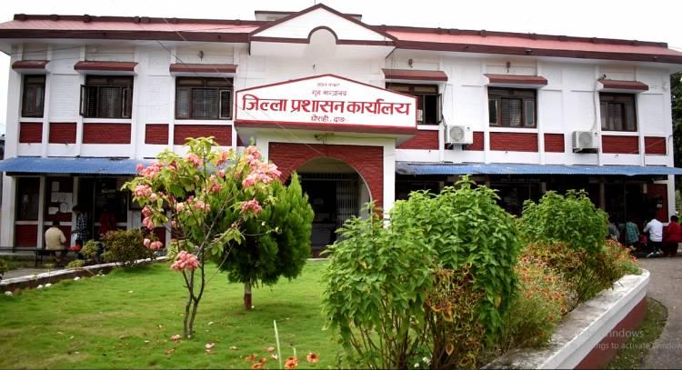 जिल्ला प्रशासन कार्यालय दाङ देशकै उत्कृष्ट