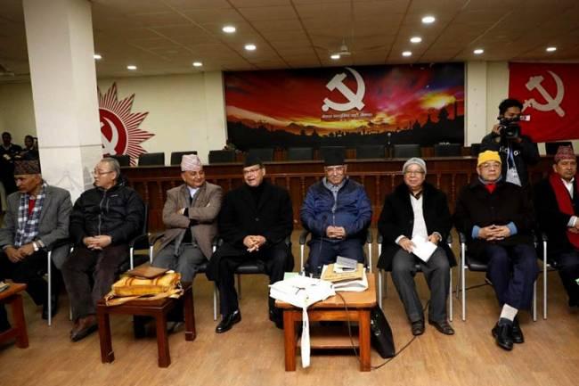 नेकपा बैठक- अध्यक्ष प्रचण्डको राजनीतिक प्रतिवेदन पेश