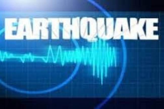 कोदारी केन्द्रविन्दु भएर ६  भूकम्प गयो